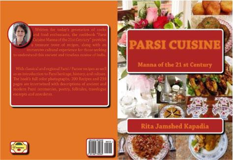 Mega Coffee Table Cookbook (All individual series included)